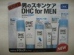 kosmetyki dla mężczyzny